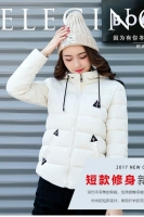 WHITE  HOODED DOWNCOAT -  Jaket Bulu Wanita